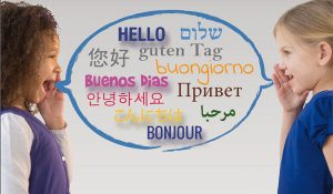multi-lingual-conversation