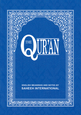 Cover of Quran